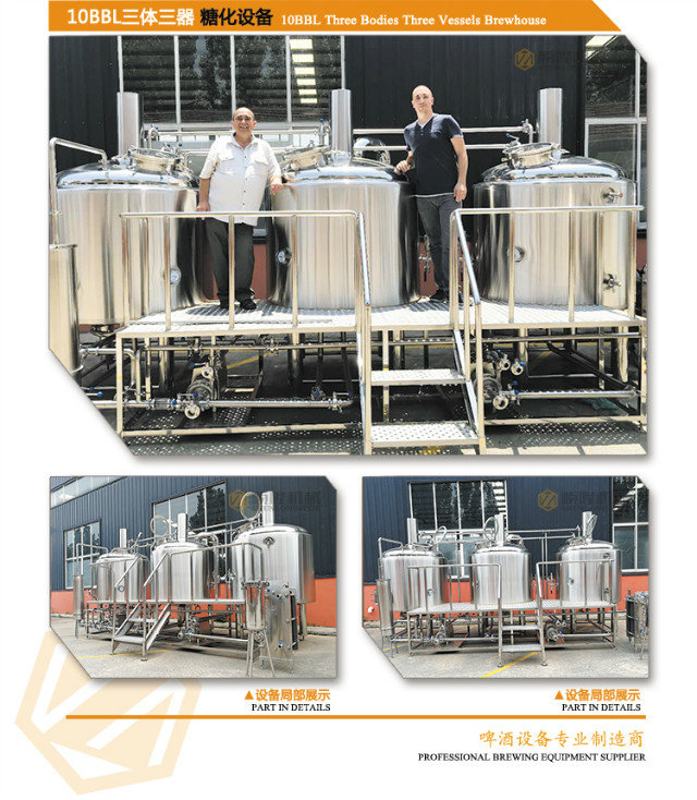 Bright Color Stainless Steel 1000Lbeer Brewing Equipment , Micro Beer Brewery Equipment