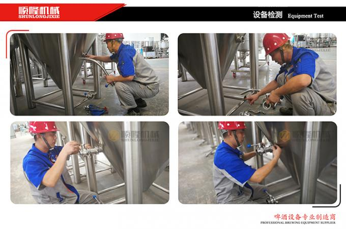 Jacketed / Insulated Stainless Steel Fermentation Vessel 0.2mpa Working Pressure