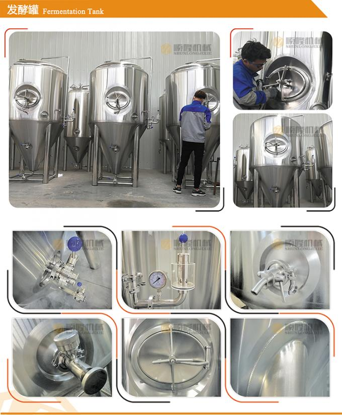 Durable Beer Fermentation Tanks Inner 3mm Out 2mm Cladding Dish Cover