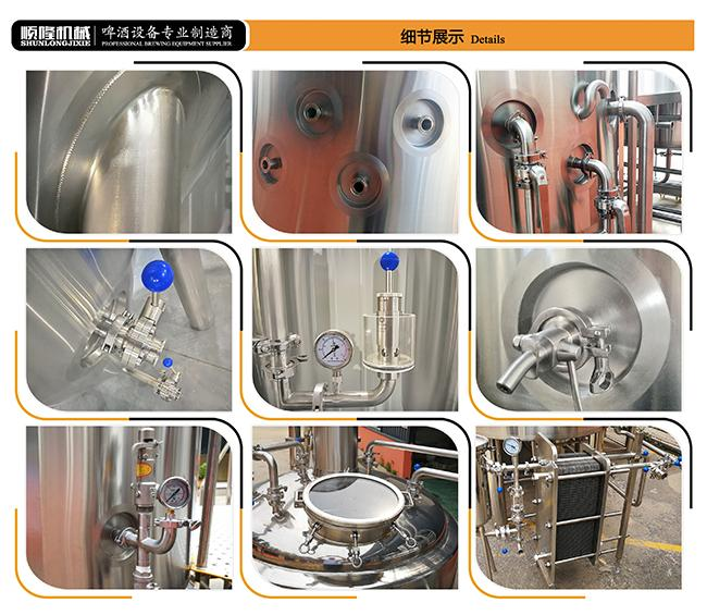 10 Bbl Industrial Beer Brewing Equipment , Mini Beer Brewery Equipment