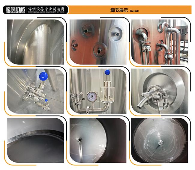 SS304 Material Small Microbrewery Equipment , Automated Beer Brewing System