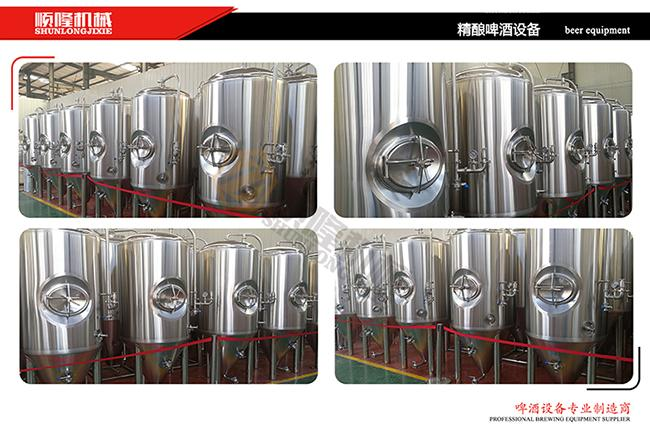 3HL Red Copper Beer Brewing Equipment With Electric Temperature Control