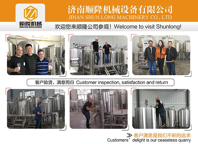 Three Vessles Beer Brewing Kit 2000L Brewhouse With 8 Units Of Fermenters