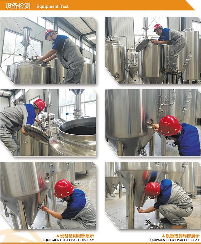 Complete Microbrewery Brewing Equipment 10HL Capacity 3mm Inner Thickness