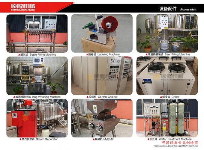CE Passed 4 Head Beer Bottling Machine For Beer High Speed Production Line