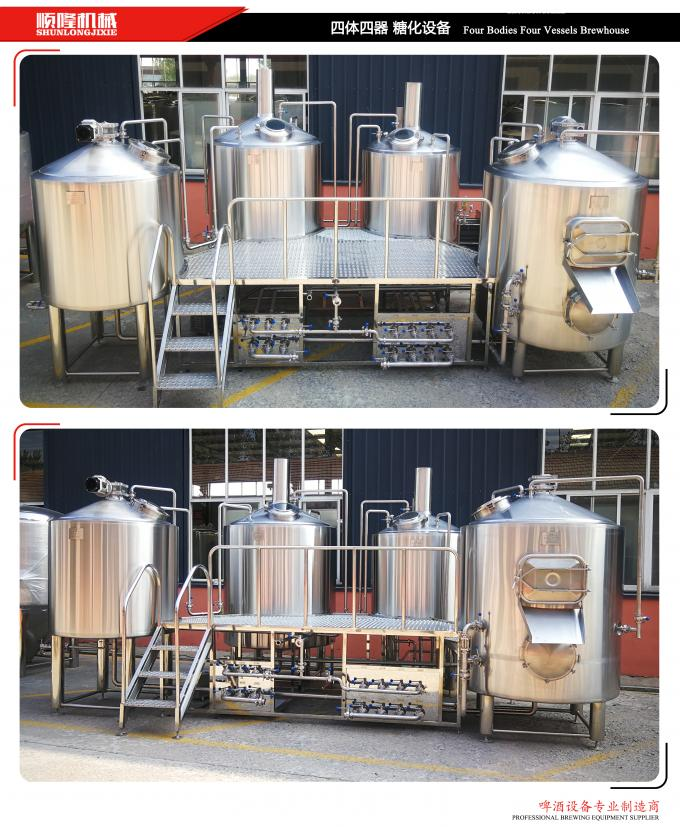 1000L Side Manhole Conical Beer Fermenter 60 Degree Cone For Beer Brewing