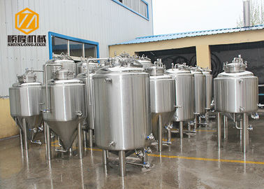 China Double Wall Bright Beer Tank 500L Top Manhole With CE Certificated supplier