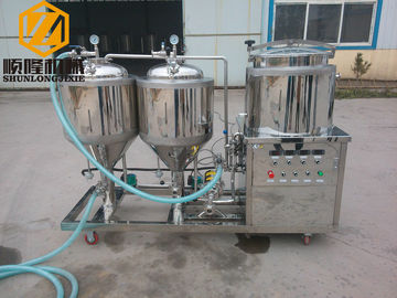 China Indoor / Outdoor Beer Making Machine , SL-100 Liter Small Brewery Equipment supplier