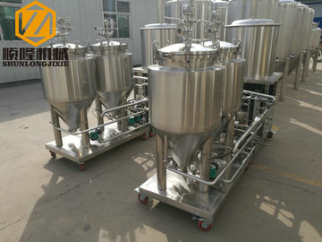 China 100L Beer Making Machine , Food Grade Stainless Steel Two Vessel Brewing System supplier