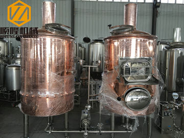 China Commercial Craft Beer Brewing Equipment Micro 5HL Capacity Glycol Cooling System supplier