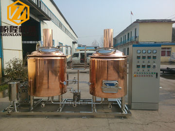 China Automatic SS Beer Making Machine 5HL Brewhouse For Cider / Fruit Beer supplier