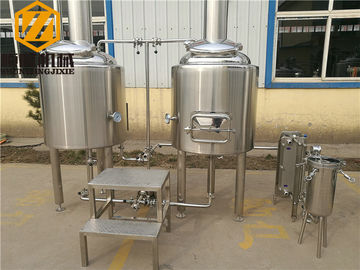 China Economical Beer Craft Brewing Equipment Low Noise 1.5mm Dimple Plate Cooling Jacket supplier
