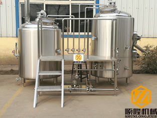 China Craft Artisanal Beer Making Equipment 10HL Mash / Lauter Tun 3.0mm Inner SS Material supplier