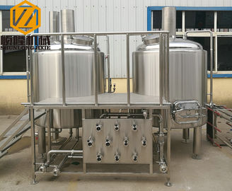 China SS304 Beer Brewing Kit , Brewer'S 2 Vessel Brewing System With Grain Rake / Agitator supplier