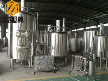 China CE standerd Beer Brewing Kit , 100% Food Grade Stainless Steel 304 Brewing Equipment for brewery , restaurant , brewpub supplier
