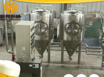 China High End Stainless Steel Beer Fermentation Tank 10HL Dry Hop Inlet At Top supplier