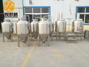 China Customized Industrial Brewing Equipment , Small / Medium Size Beer Brewing System supplier