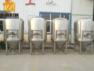 China Complete Industrial Brewing Equipment 200L CIP Siemens S7200 Control supplier