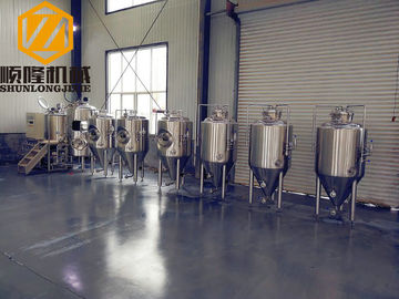 China Two Vessels Industrial Brewing Equipment , 3HL SS Commercial Micro Brewing Equipment supplier