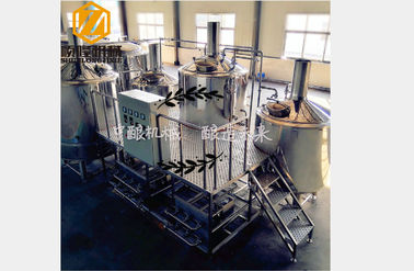 China 3000L Complete Industrial Brewing Equipment , Stainless Steel Commercial Beer Equipment supplier