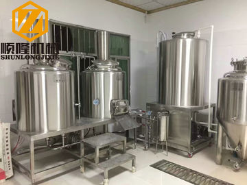China 200L Microbrewery Brewing Equipment , Stainless Steel Complete Brewing System supplier