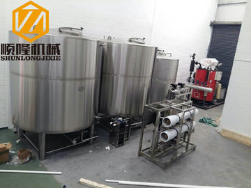 China 20HL Automatic Beer Brewing System Turn Key Brewery Agitator And Raker VFD supplier