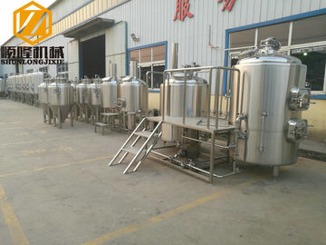 China 2500L Beer Production Line , Automatic PLC Control Craft Beer Equipment Steam Heated supplier