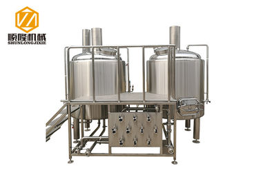 China two vessles automatic brewery equipment 2000L brewhouse with fermenters supplier
