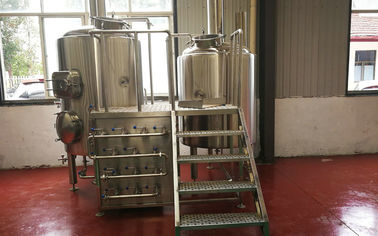 China Stainless Steel 500L Craft Mini Brewery Equipment With 2 Refrigeration Machine supplier