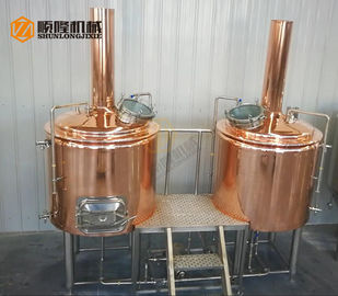 China Pub / Restaurant Beer Brewing Equipment Electrical Heating 3.0mm Inner Jacket supplier