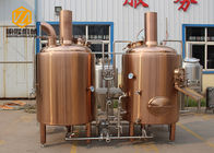 China Red Copper / SS Tank Small Brewery Equipment 500L 380V/220V 60HZ Power factory