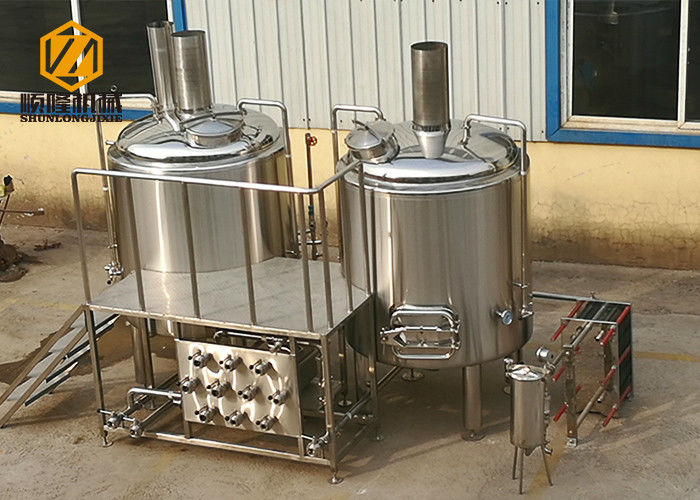 0 55kw Raker Small Brewery Equipment 500l Mini Micro