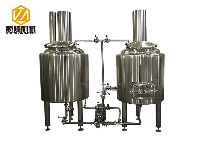 full automatic brewing system for beer