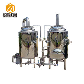 China Mirror Polish 200 Liter Small Beer Brewing Equipment for homebrew and small brewery factory