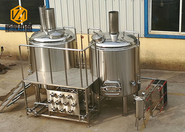 China 0.55kw Raker Small Brewery Equipment , 500L Mini Micro Brewing Systems distributor