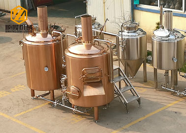 China CIP Cart Stainless Steel Beer Brewing Equipment 400L 2 / 3 / 4 Vessles factory
