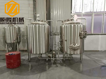 China Stainless Steel Industrial Brewing Equipment 500L 3 Vessels Hot Water Tank Available distributor