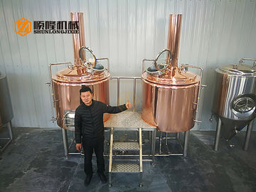 China Durable 2 Vessel Brewing System 5HL Red Copper Brewhouse For Brew Pub distributor