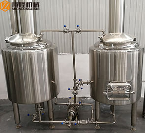 China 100L Beer Brewing Equipment , Pilot Brewery SS 304 Home Brewing Equipment factory
